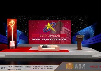 汉川广播电视台-感动汉川