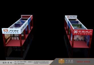 武汉高铁站 房交会