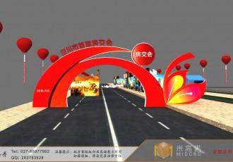 汉川电视台